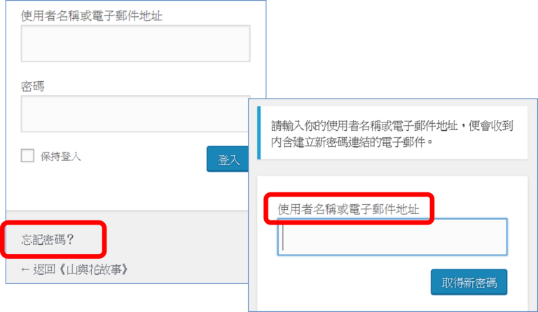 3種方法登入WordPress 後台  1. 直接輸入網址 : https://stuooo.mlvnu.tw/wp-admin 2. 座位表-->名單 有網址連結 3. 部落格頁面也有網址連結